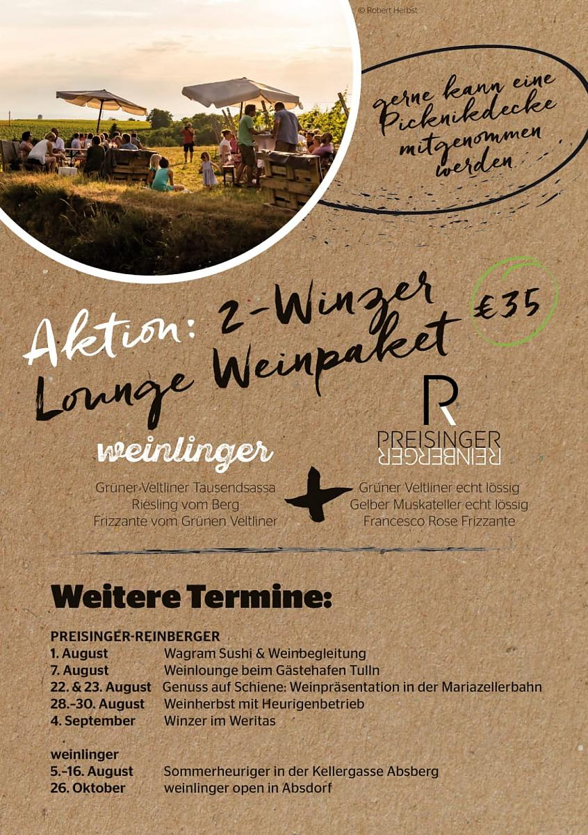 Flyer Lounge2